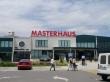 Строителен хипермаркет
