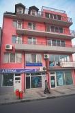 Търговско - жилищна сграда